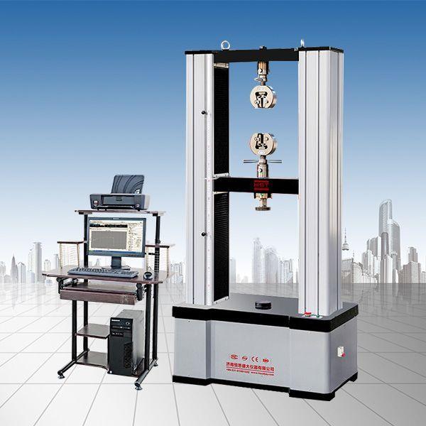 微机控制碳纤维双侧引伸计拉力试验机