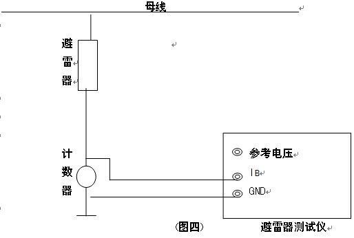 带电型避雷器阻性电流试验仪将强的品质是质量的源泉