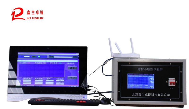 JCB-2型电脑触摸屏双控建材不燃性试验炉安装操作说明